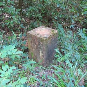 Remains of Capt. Bundaberg Memorial